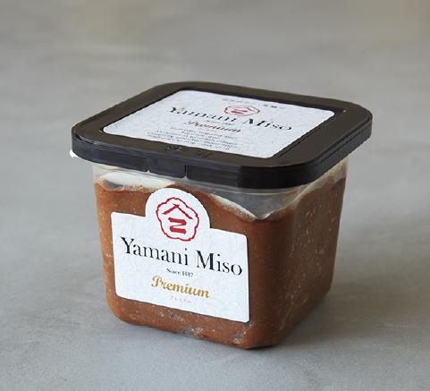 ヤマニ味噌プレミアム 特別で最上級のお味噌