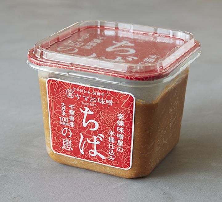 ちばの恵 長期熟成のお味噌