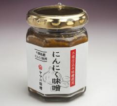 厳選調味料 焼肉のたれ、ドレッシング 厳選素材とヤマニ味噌のお味噌でつくった逸品