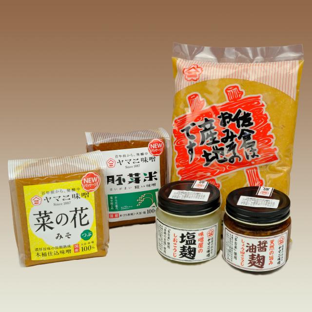 麹いっぱいセットA(KI101)