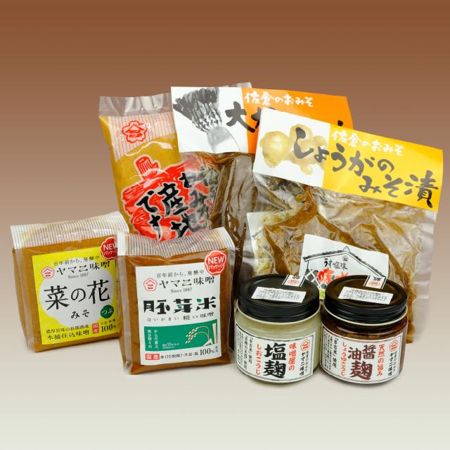麹いっぱいセットB(KI102)