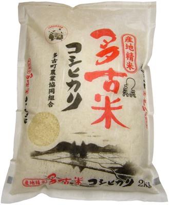 多古米コシヒカリ