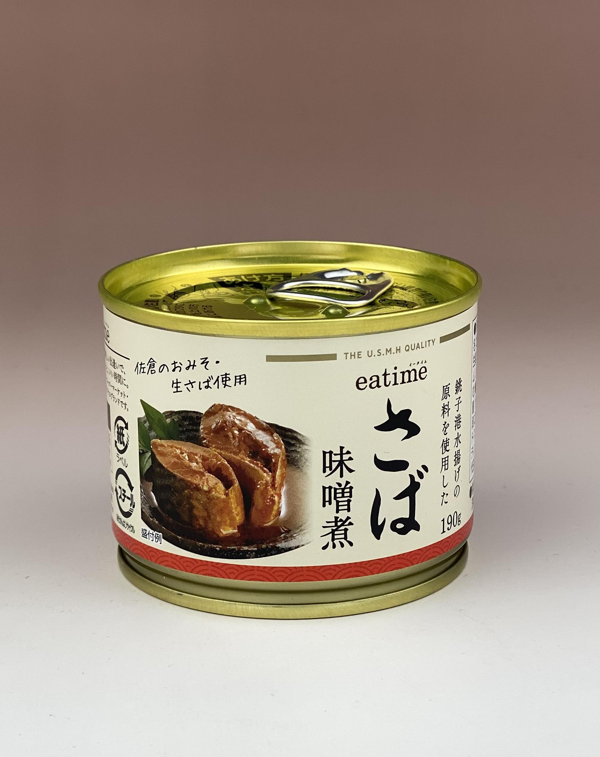 銚子港で水揚げされた旬の生さばを使用した「さば味噌煮」発売中。